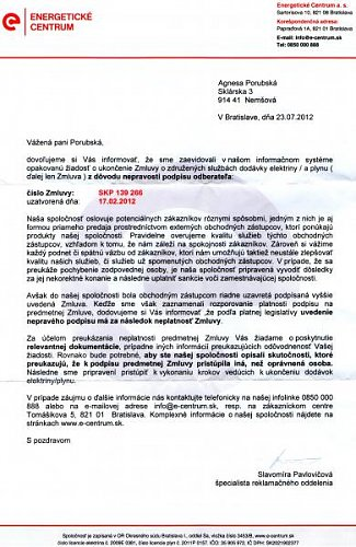 EC - 23.7 - 2.8.2012.jpg